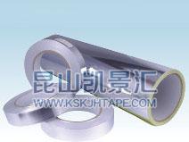 阻燃铝箔玻纤布胶带
