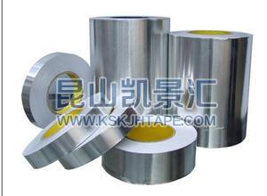 高铁专用阻燃铝箔玻纤布胶带